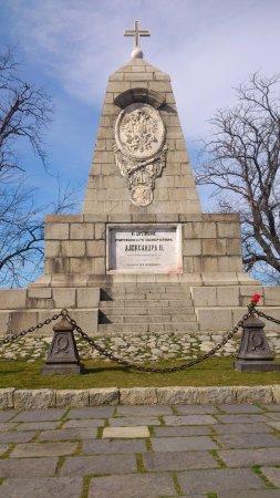 Monument to Alexandr II