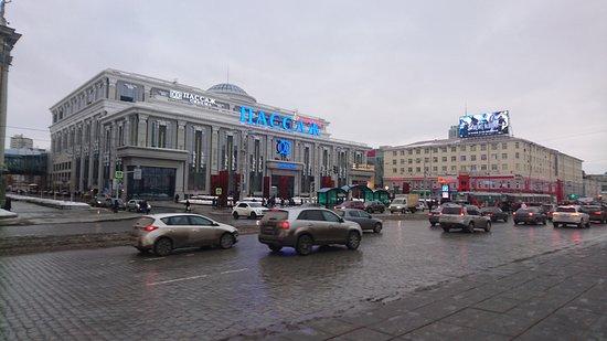 1905 Square: Площадь 1905 года