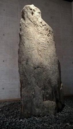 Hauterive, Switzerland: Menhir sculpté
