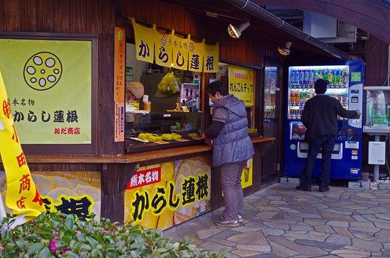"Ai no Amakusamura: The hot & spicy nose clearing ""karashi renkon"" stand."