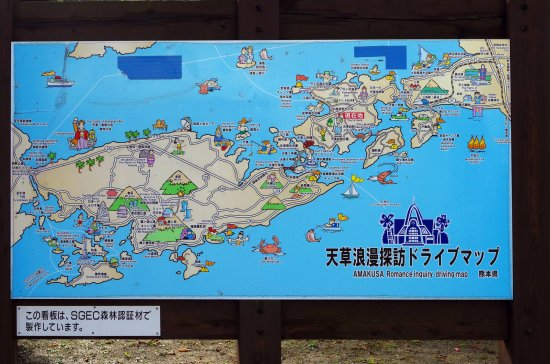 Ai no Amakusamura: This place is on the island below the upper right blue paste-over.
