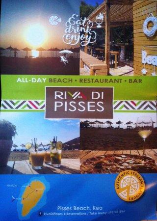 Kea, Greece: all day Beach Restaurant at Pisses