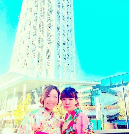 Iza Kimono Rental Asakusa