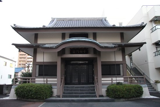 Ryumonji Temple