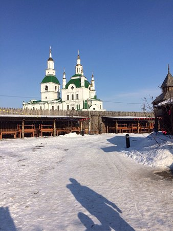 Yalutorovskij Ostrog