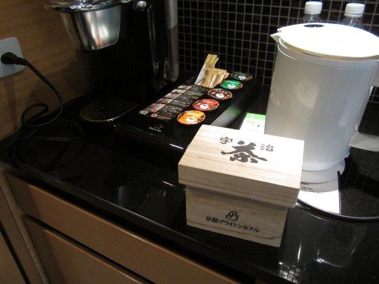 Kyoto Brighton Hotel: コーヒーマシーン