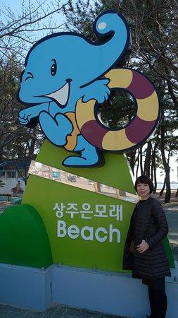 Namhae-gun, South Korea: photo0.jpg