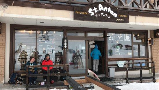 Nozawaonsen-mura, Japon : photo2.jpg