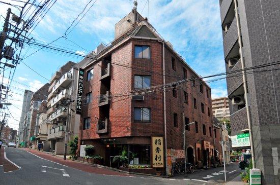 โรงแรมโตเกียวบันยัน