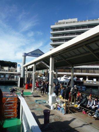 Karato Terminal