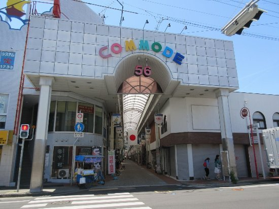 Commode 56 Shopping Street