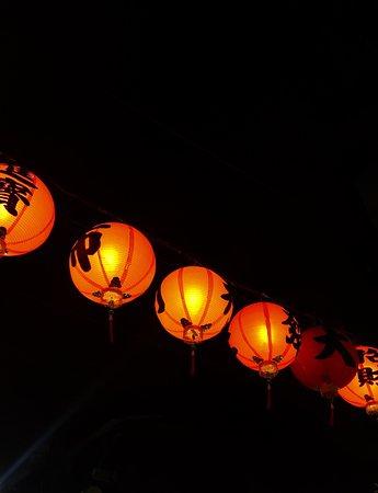 Linjiang Street (Tonghua) Night Market: photo0.jpg