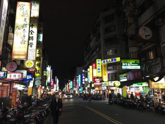 Linjiang Street (Tonghua) Night Market: photo1.jpg