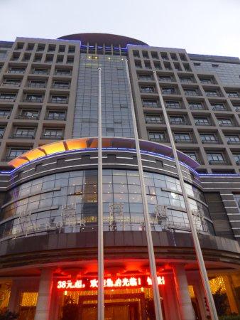Foto de Harbour View Hotel