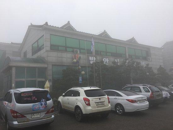 Restaurantes en Hwaseong