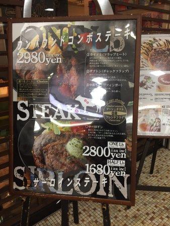 Nerima, Japão: 駅ナカの貴重な一軒