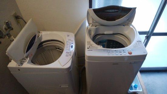 Hostel Ayame: 洗濯機