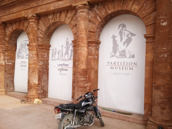 The Partition Museum