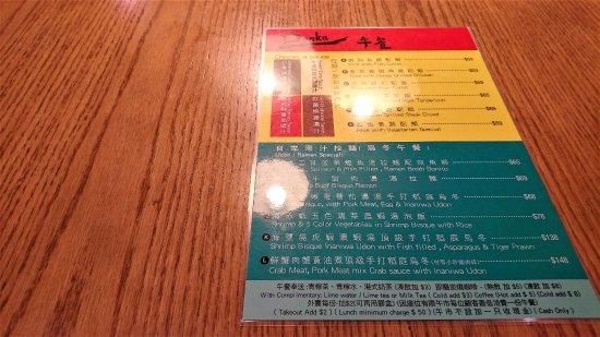 DONKA: 自家湯汁麵食專門店餐點