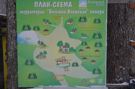 Most Azishskaya Cave: очень полезная схема