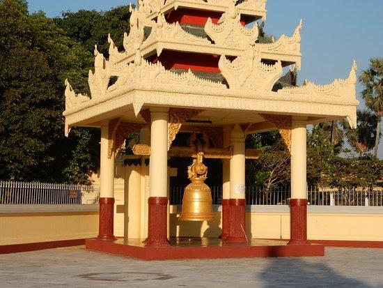 Maha Wizaya Pagoda: NE Bell