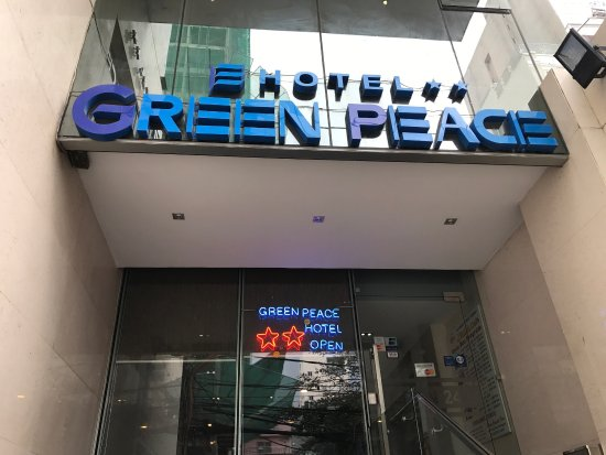 Green Peace Hotel : photo0.jpg