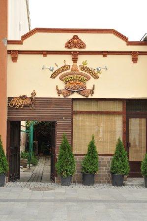 Fajitas Tex Mex: Main restaurant entrance