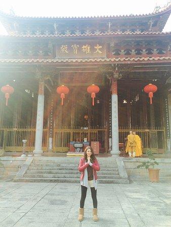 Putian Meifeng Temple: photo0.jpg