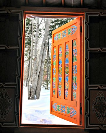 Cabot Shores Wilderness Resort: Forest yurt hand painted door