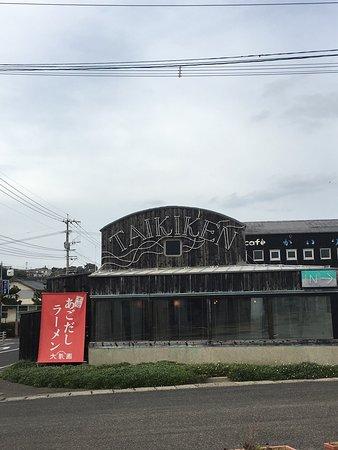 Taikiken: 美味しかった