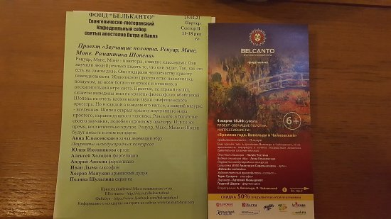 Cathedral of Saints Peter and Paul: Программа мероприятия