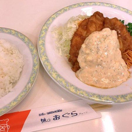 Ogura Segashira Photo