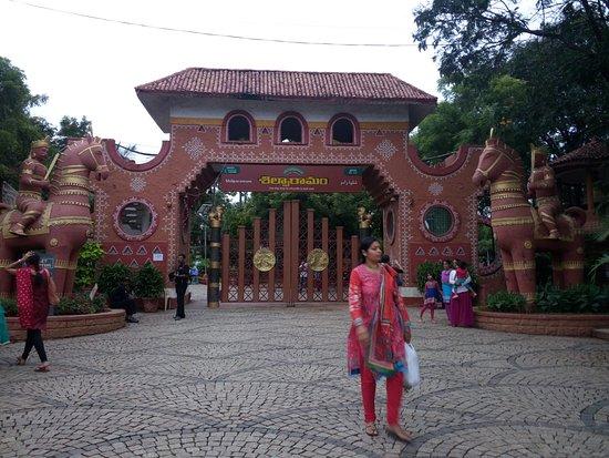 Shilparamam Cultural Society: Entry
