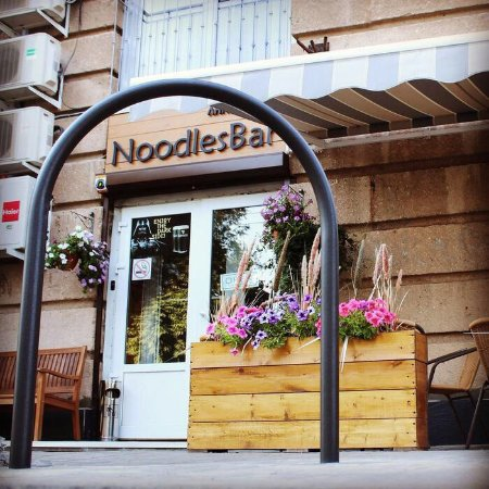 NoodlesBar