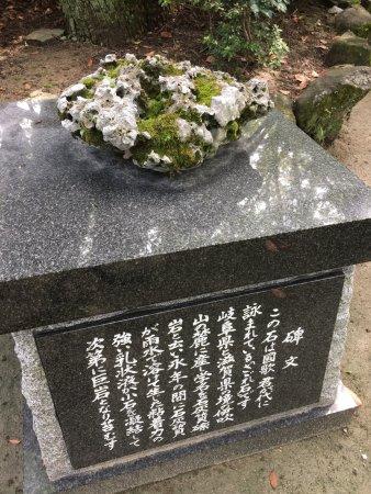 Hakozaki-gu