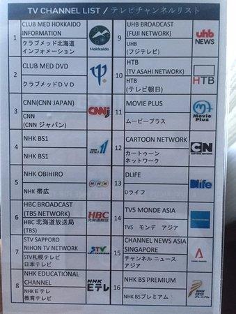 Limited English TV programmes - Picture of Club Med Sahoro Hokkaido