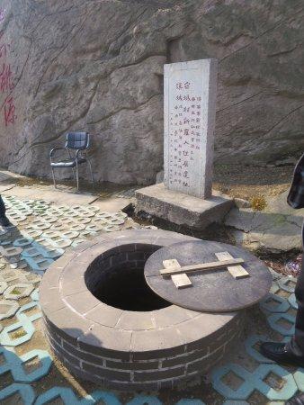 Lianyungang, Chiny: 新羅人の遺跡