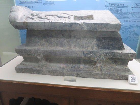 Lianyungang, Chiny: 博物館の石棺
