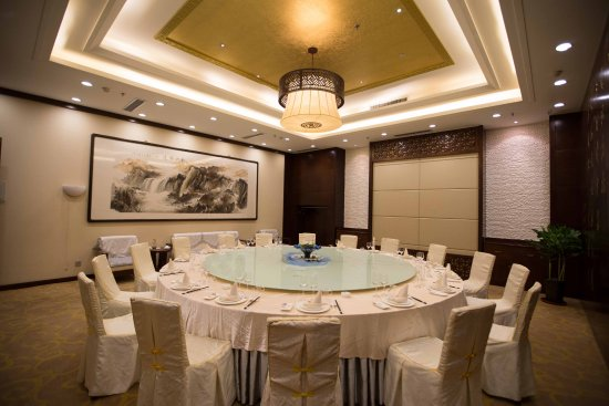 Nanhu Violet Swan Hotel