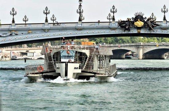 Stadstour van Parijs en riviercruise ...