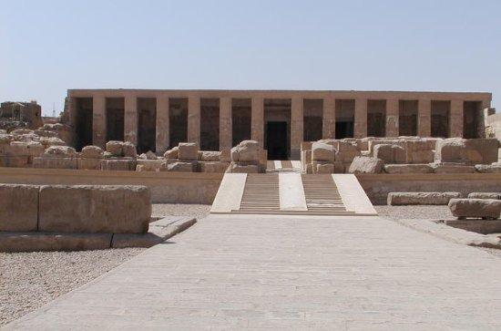 Tour privato: Templi di Dendera e