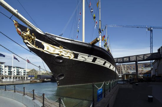 Brunel's SS Great Britain Entrance...