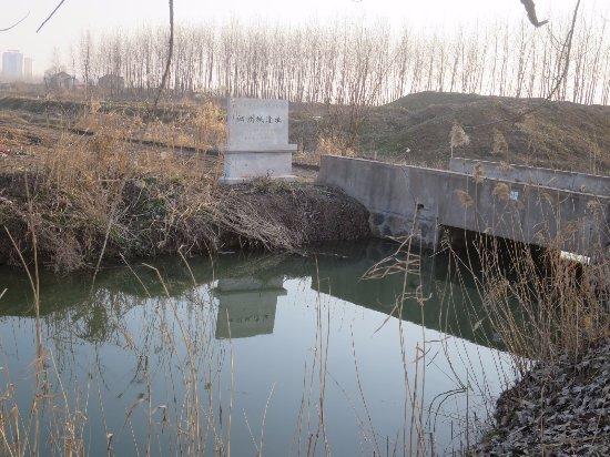 Xuyi County, China: 遺跡の入口