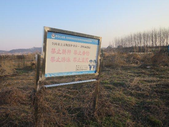 Xuyi County, China: 文化財を守ろう
