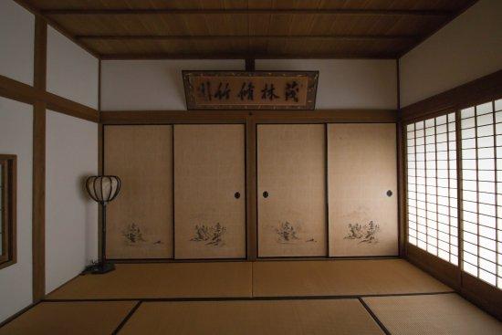 Kuniyasu no Sato: japanese room, kuniyasunosato, yoshida, uwajima, ehime, shikoku, japan
