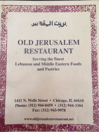 Old Jerusalem Restaurant Chicago Menu