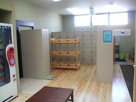 Kikuyo-machi, Japan: 脱衣室