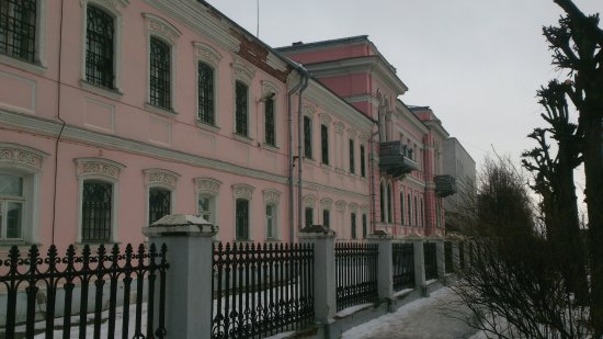 ‪Serpukhov History and Art Museum‬