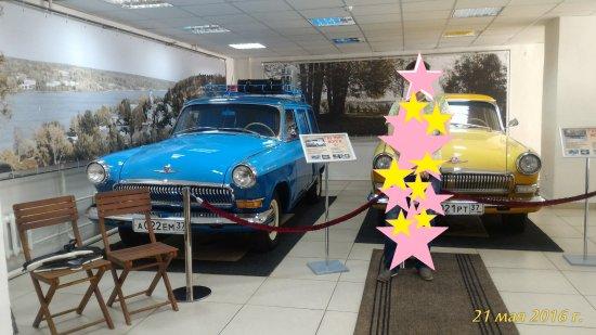 Museum of Soviet Car Industry