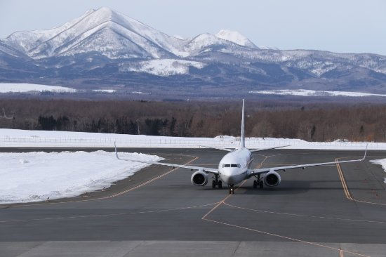 Nemuro Nakashibetsu Airport Observation Deck